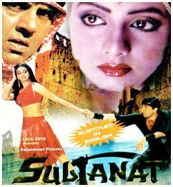 Sultanat 1986 Hindi Movie Mp3 Song Free Download