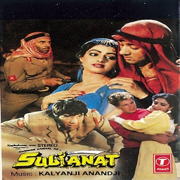 Saltanat 1985 Mp3 Songs Bollywood Music