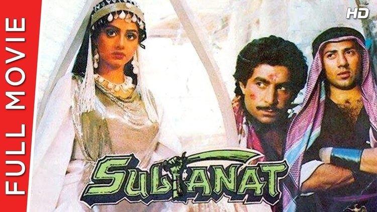 Sultanat Full Hindi Movie Dharmendra Sunny Deol Sridevi Full