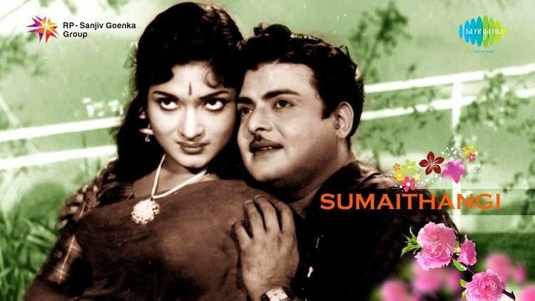 Sumaithaangi Sumaithaangi Mayakkama Kalakkama song YouTube
