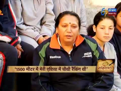 Suman Rawat ShaksiyatSuman RawatFormer Indian AthleteHaryanaOn 17th Jan 2016