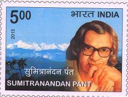 Sumitranandan Pant coins and more 251 Sumitranandan Pant 2005190028121977