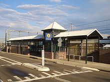 Summer Hill, New South Wales httpsuploadwikimediaorgwikipediacommonsthu