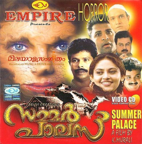 Summer Palace (2000 film) Summer Palace 2000