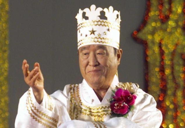 Sun Myung Moon Christians Pray Sun Myung Moon39s Unification Church