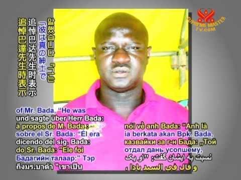Sunday Bada In Memoriam Nigerian sprinter and Olympic medalist remembered