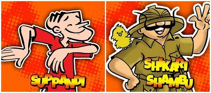 Supandi 4 Iconic Tinkle Comics Characters We39ll Always Love