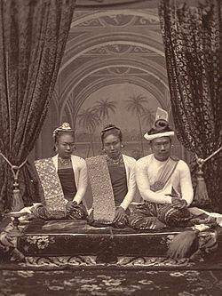 Supayalat Supayalat Wikipedia the free encyclopedia