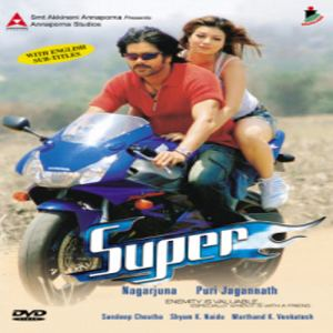 Super (2005 film) Movies 2005 Sangeethousecom Home of Indian Music