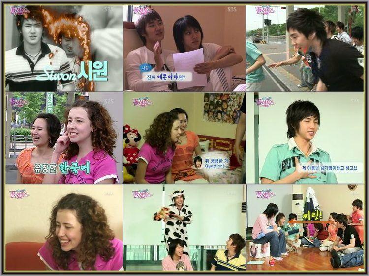 Siwon house choi Choi Siwon/Shim