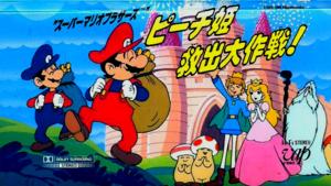 Super Mario Bros.: Peach-Hime Kyushutsu Dai Sakusen! httpswwwmariowikicomimagesthumbaa4MarioA
