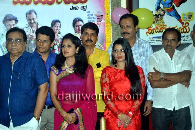 Super Marmaye Mangaluru Super Marmaye Tulu movie releases across DK Udupi