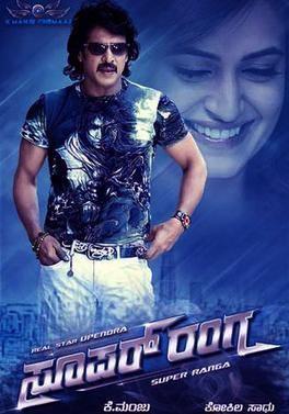 Super Ranga movie poster