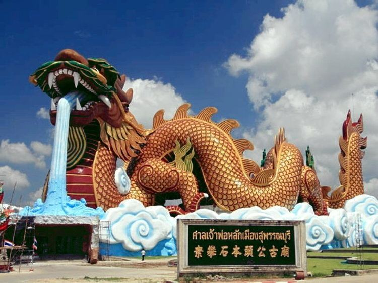 Suphan Buri Province in the past, History of Suphan Buri Province