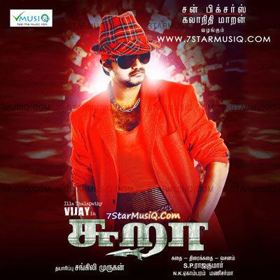 Sura (film) Sura 2010 Tamil Movie High Quality mp3 Songs Listen and Download