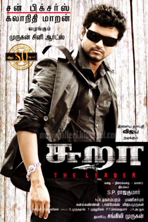 Sura (film) Vijay Sura Movie Official HQ Posters Sura Movie Posters New Movie