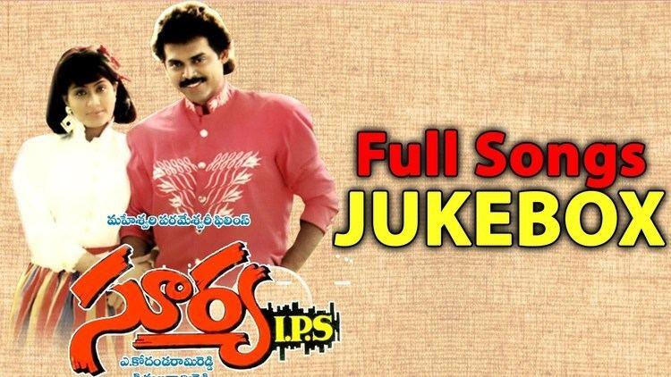 Surya IPS Surya IPS Movie Songs Jukebox VenkateshVijayashanthi YouTube