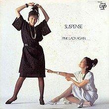 Suspense (album) httpsuploadwikimediaorgwikipediaenthumbf