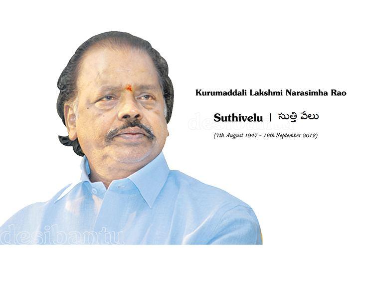 Suthivelu pedia Suthi velu Telugu