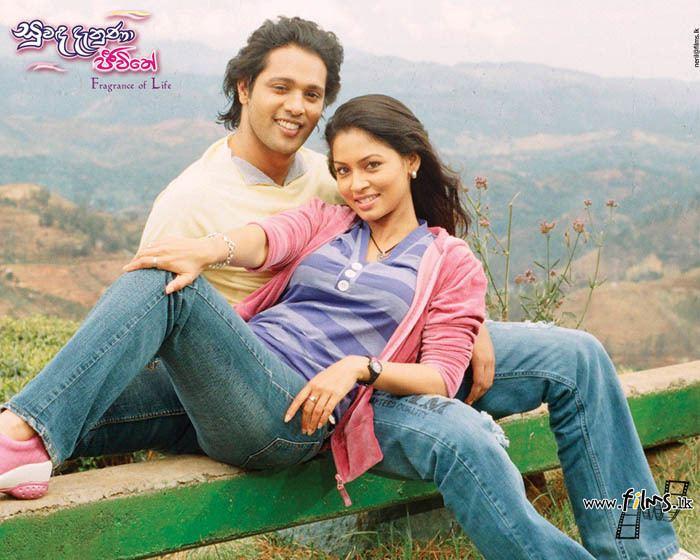Suwanda Denuna Jeewithe movie scenes Pooja Umashankar with jackson