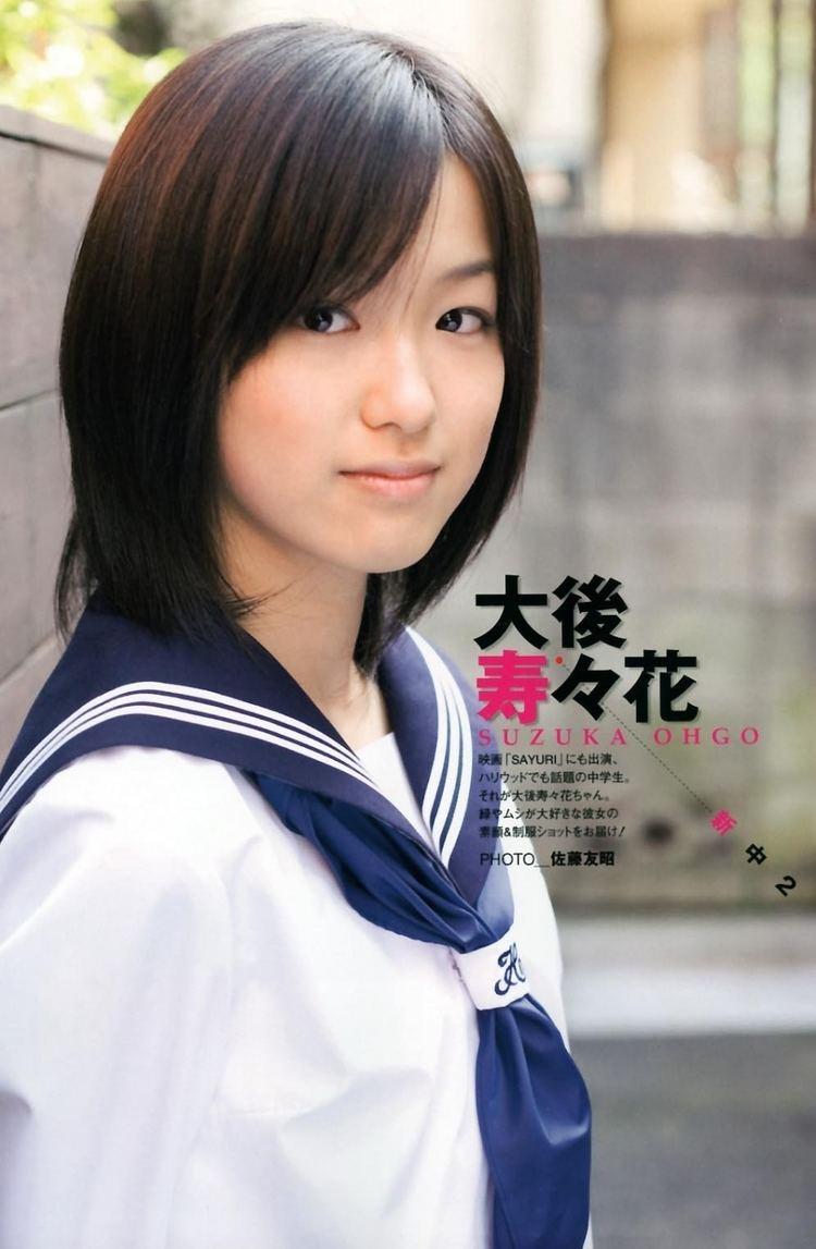 Suzuka Ohgo httpssmediacacheak0pinimgcomoriginals8b