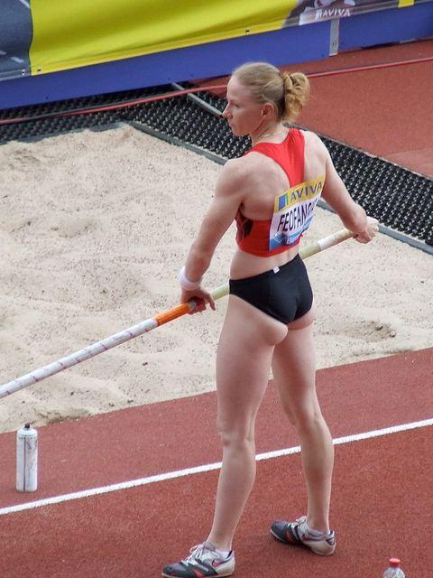 Svetlana Feofanova Svetlana Feofanova Rus former world record holder