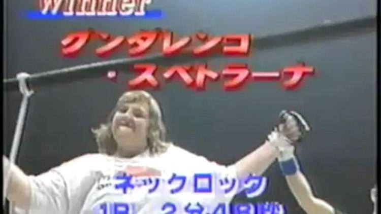 Svetlana Goundarenko Svetlana Goundarenko vs Shinobu Kandori Vdeo Dailymotion