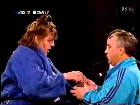 Svetlana Goundarenko JUDO 1999 World Championships Open Svetlana Gundarenko RUS Zhang