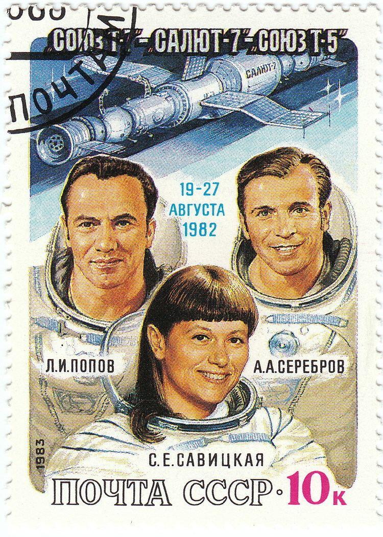 Svetlana Savitskaya Svetlana Savitskaya Wikipedia