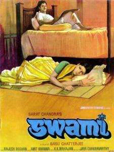 Swami (1977 film).jpg