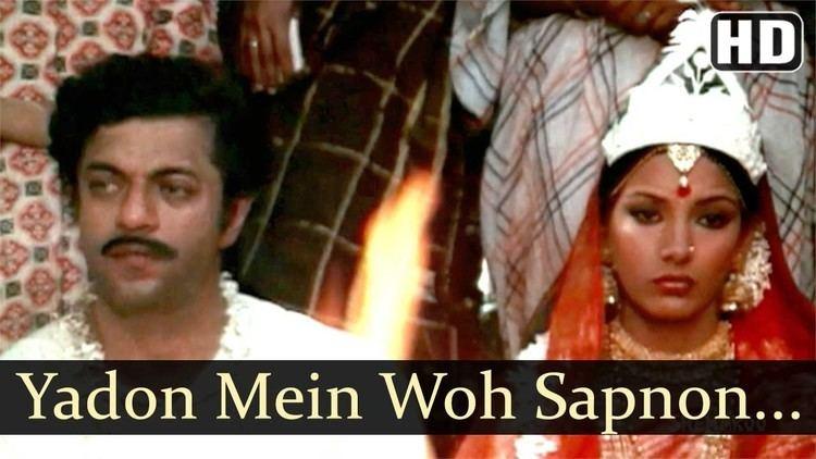 Yadon Mein Woh Swami 1977 Songs Shabana Azmi Girish Karnad