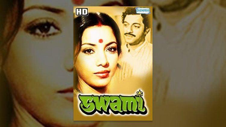 Swami HD Hindi Full Movie Shabana Azmi Girish Karnad Hindi