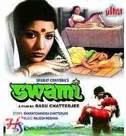 Swami 1977 Hindi Movie Mp3 Song Free Download