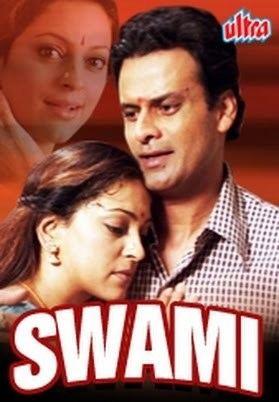 Watch Swami 2007 Hindi Movie Free Online Filmlinks4uis