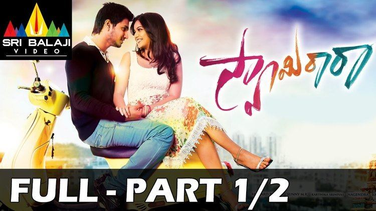 Swamy Ra Ra Swamy Ra Ra Telugu Full Movie Part 12 Nikhil Swathi Sri Balaji