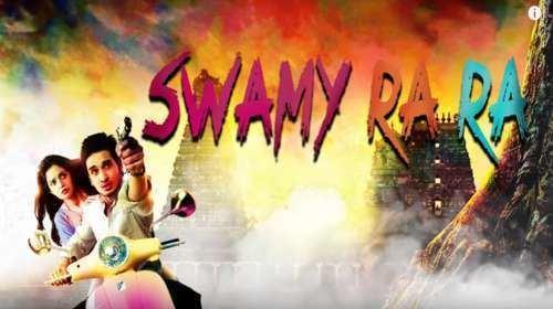Swamy Ra Ra Free Download Swamy Ra Ra 2016 Hindi Dubbed 300MB 720p HEVC