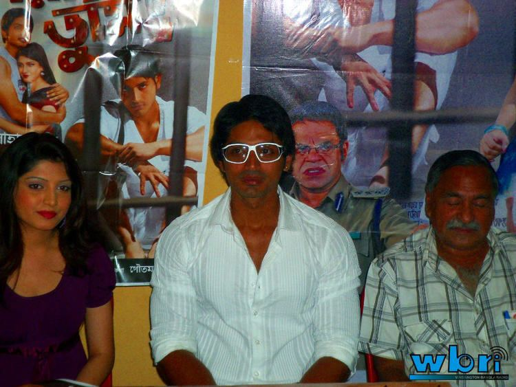 Swapan Saha Swapan Sahas Piya Tumi 2011 Bengali Movie Preview WBRi