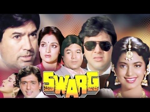 Swarg Trailer YouTube