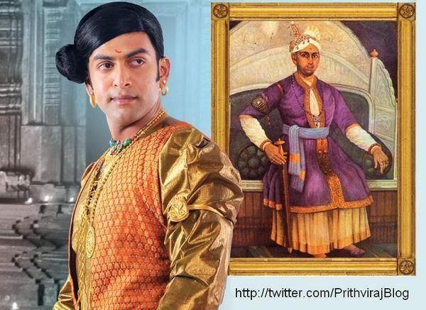 Swathi Thirunal Rama Varma All About Prithvi Official Prithviraj Sukumaran Fans