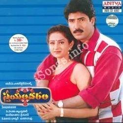 Swayamvaram (1999 film) Swayamvaram Songs free download