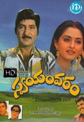Swayamvaram (1999 film) Swayamvaram 1982 Telugu Movie Online Watch Full Length HD