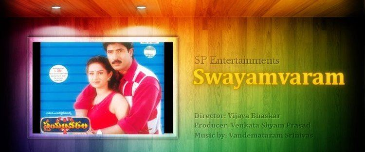 Swayamvaram (1999 film) Swayamvaram telugu movie venu laya trivikram