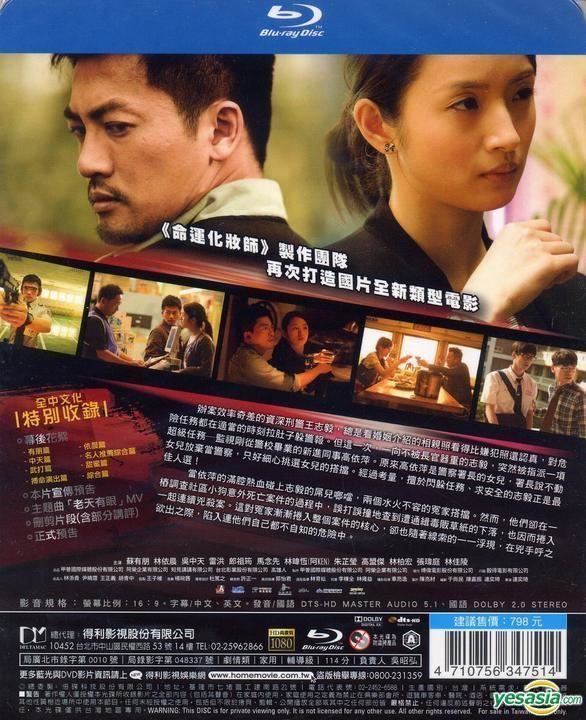 Sweet Alibis YESASIA Sweet Alibis 2014 Bluray English Subtitled Taiwan