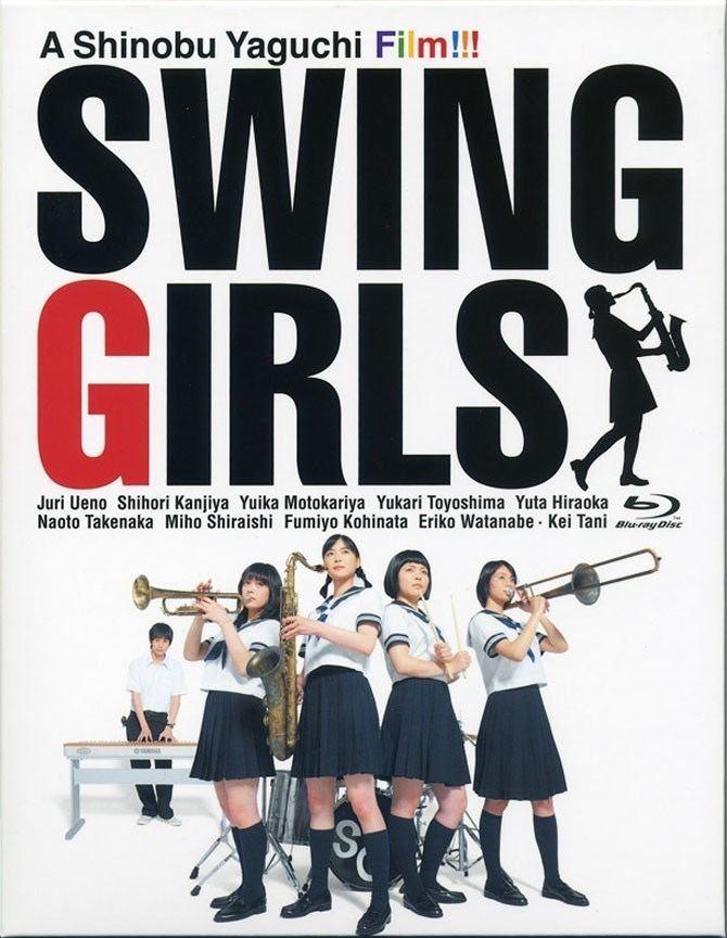 Swing Girls Subscene Subtitles for Swing Girls