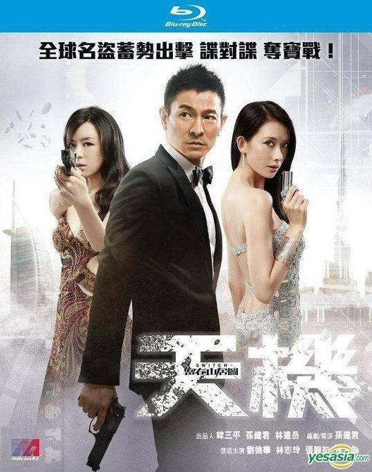 Switch (2013 film) Switch 2013 720p BluRay x264 AC3WiKi High Definition For Fun