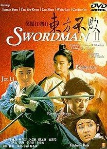 Swordsman II Swordsman II Wikipedia