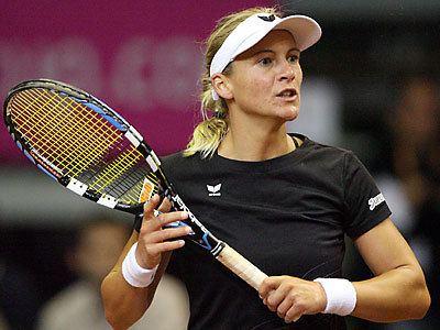 Sybille Bammer ITF Tennis Pro Circuit Player Profile BAMMER