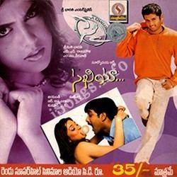 Sye (2004 film) Sye Songs Free Download Naa Songs