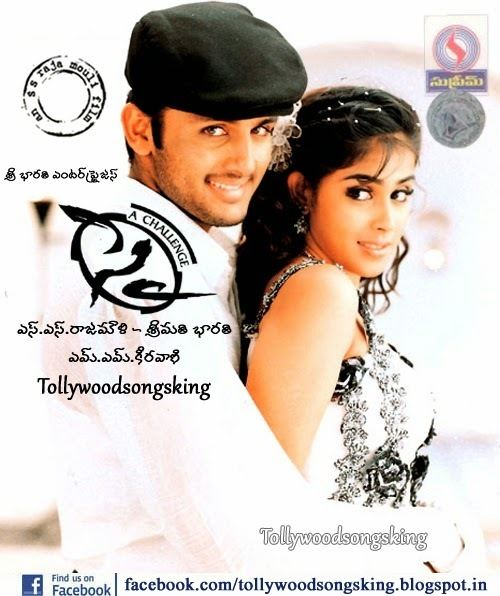 Sye (2004 film) Tollywood Songs King Sye 2004 Movie Audio CD Rips Free Download