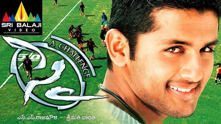 Sye (2004 film) Sye Telugu Full Movie Latest Telugu Full Movies NitinGenilia